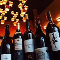 熊本の巨峰を使ったビオワインと純米酒で美味しい時間を