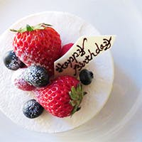 記念日や、誕生日におすすめな特別コースがございます