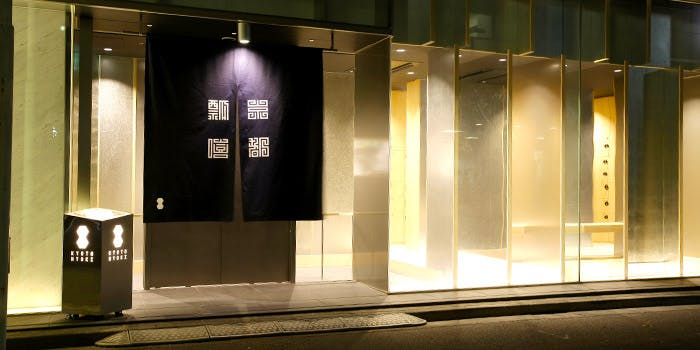 記念日におすすめのレストラン・京都 瓢喜 京橋店の写真1
