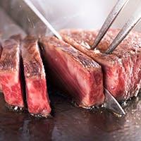 服部幸應先生監修のもと松阪牛にこだわったお料理をご提供
