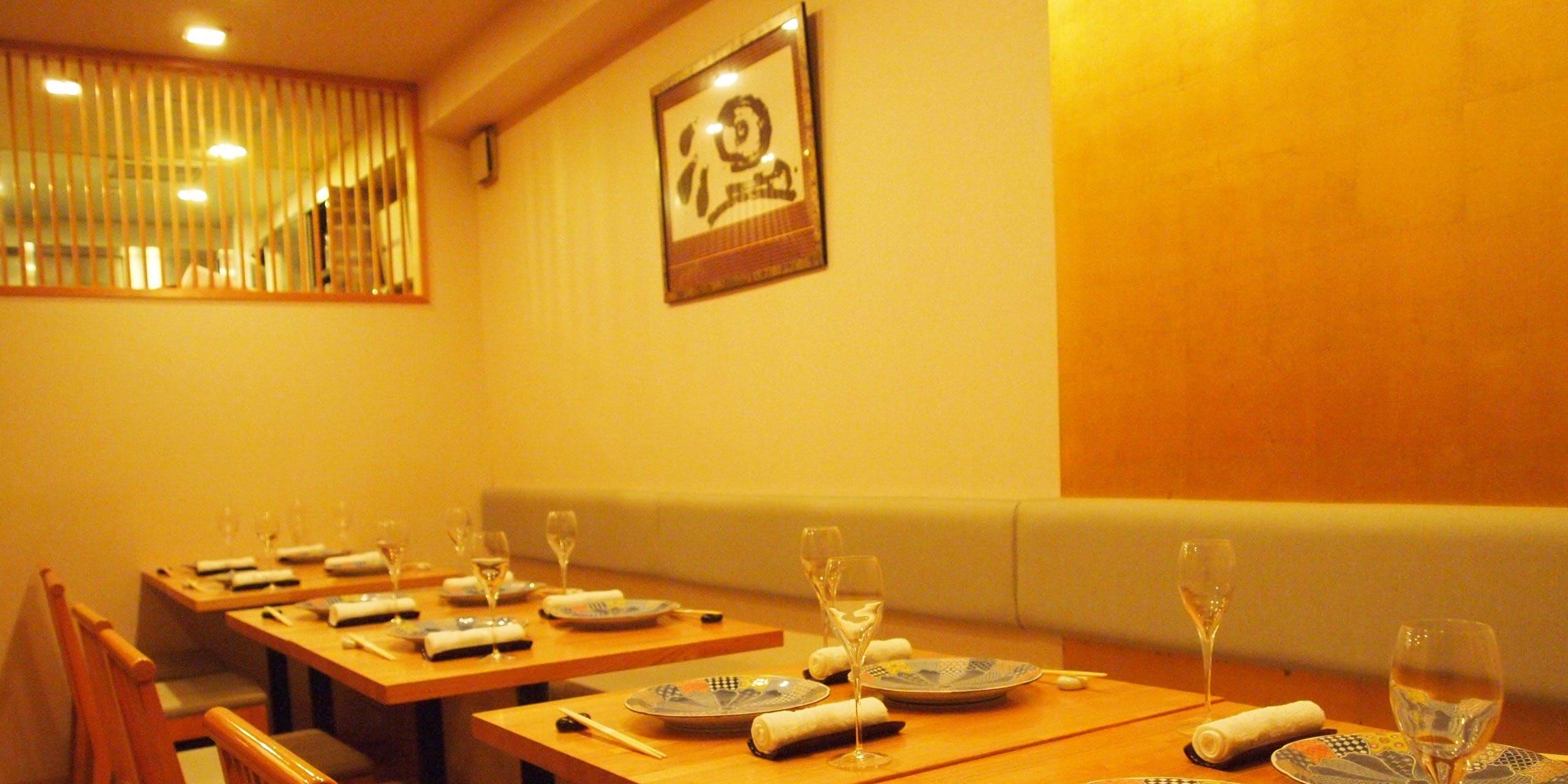 記念日におすすめのレストラン・南青山 いと家の写真1