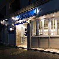 Restaurant Charme