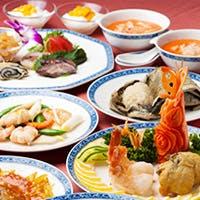 究極の広東料理を受け継ぐ本物の味。素材に、盛り付けに、新感覚がいきています