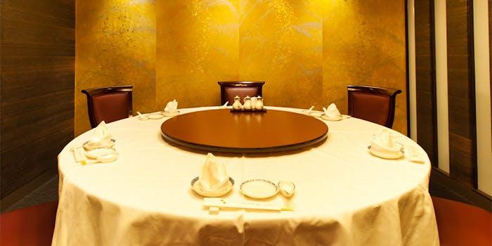 記念日におすすめのレストラン・ホテルオークラ レストラン横浜 中国料理 桃源の写真2