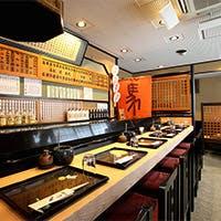 酒造と歴史の街 京都伏見の情緒漂う和空間