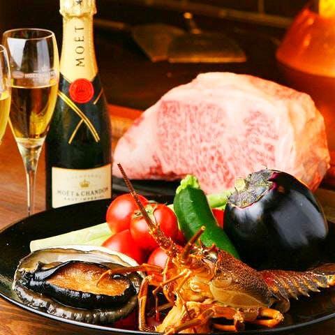 最高級食材使用のおもてなし鉄板焼