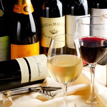 ワインはすべてフランス産グランバン