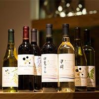日本の料理との相性を考え、国産ワインに限定