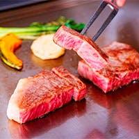 良質な米沢牛、活の海鮮など鉄板焼専門店ならではの食材へのこだわり