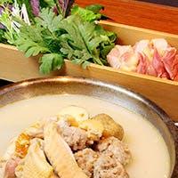 比内地鶏専門店がこだわった煮込み健康鍋