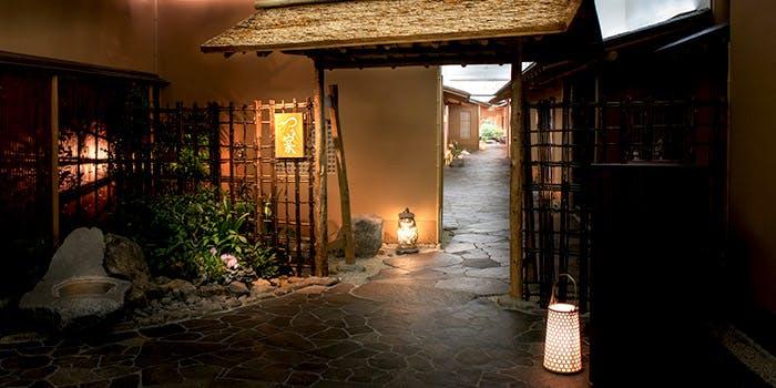 記念日におすすめのレストラン・京都 つる家 名古屋マリオットアソシアホテルの写真1