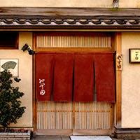 京都・西大路の風情漂う寛ぎの和空間