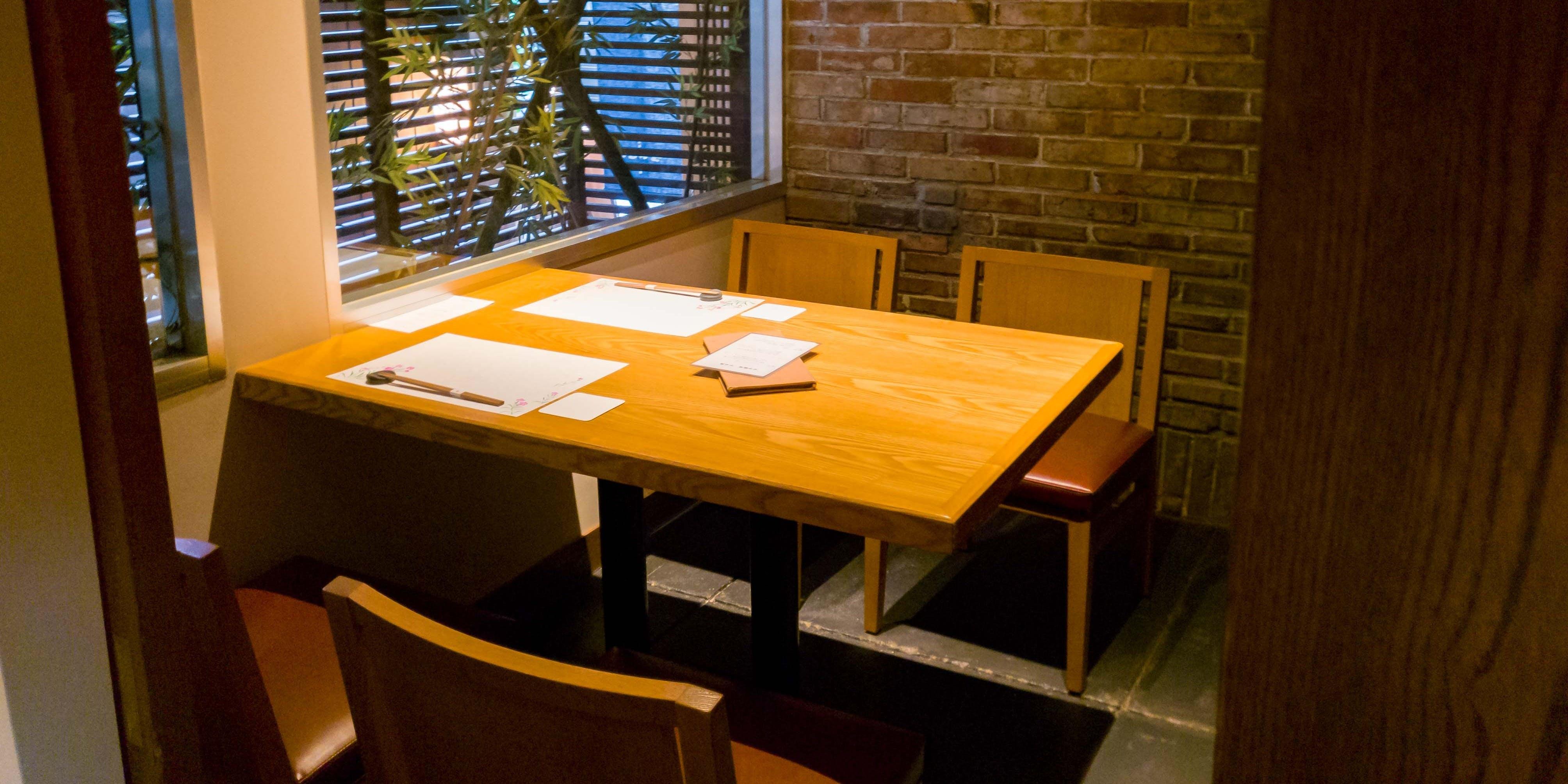 記念日におすすめのレストラン・神楽坂SHUN分家の写真1