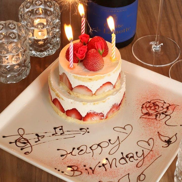 サプライズ用手作り生ケーキ