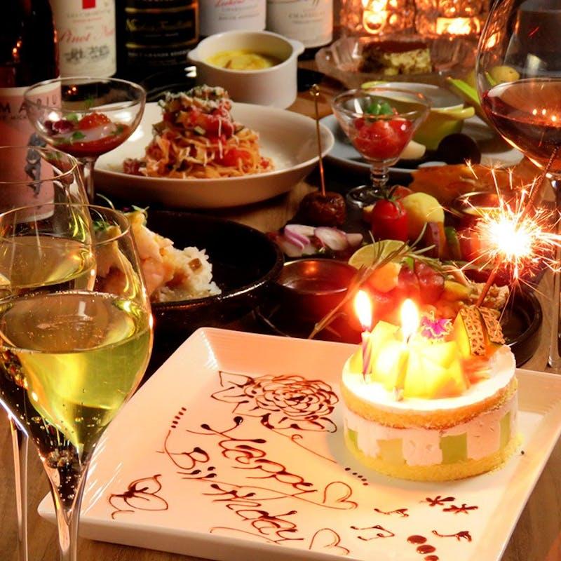 【記念日・誕生日コース】1日1組限定!サプライズケーキ付+乾杯ドリンク(9階VIP個室貸切×夜景確約)