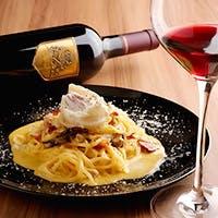世界各国のソムリエ厳選ワインとの至福のマリアージュを