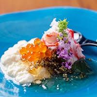 『和』をベースに『洋』の要素を加え、さらに広がる新しい和食の世界