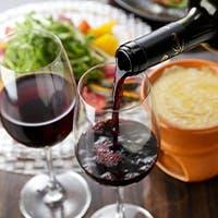 ワインをグラスで気軽に愉しむ