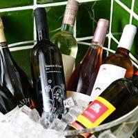 ワイン常時30種程の他にヴィンテージワインも取り揃え