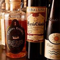 北イタリア地方の料理とワインをご堪能ください