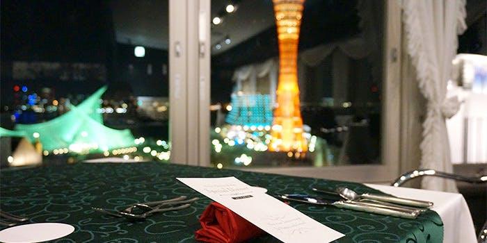 記念日におすすめのレストラン・DINING BAR 神戸倶楽部の写真2