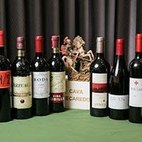 ソムリエ厳選のスペインワイン多数取り揃え