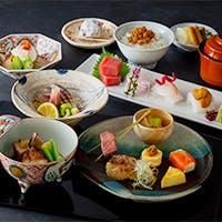 芳醇な旬のよろこび、日本情緒をご堪能ください