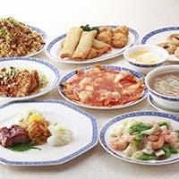 広東料理をお楽しみ