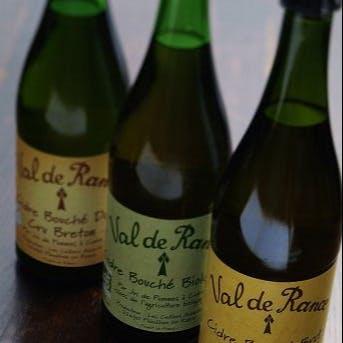 りんごのお酒「シードル」