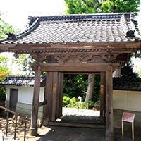 1642年建立 国の登録有形文化財指定の山門