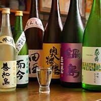 御料理と味を引き立て合う、日本各地の銘酒