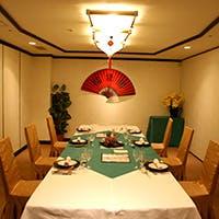 新横浜プリンスホテル内のゆとりある贅沢な空間に、11室の個室完備