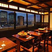 高層階28Fから望む景色も、お食事の雰囲気をさらに盛り上げます