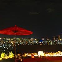 静寂に包まれた緑溢れる高台から神戸の市街地を一望