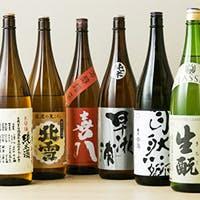 きき酒師厳選、日本各地の銘酒