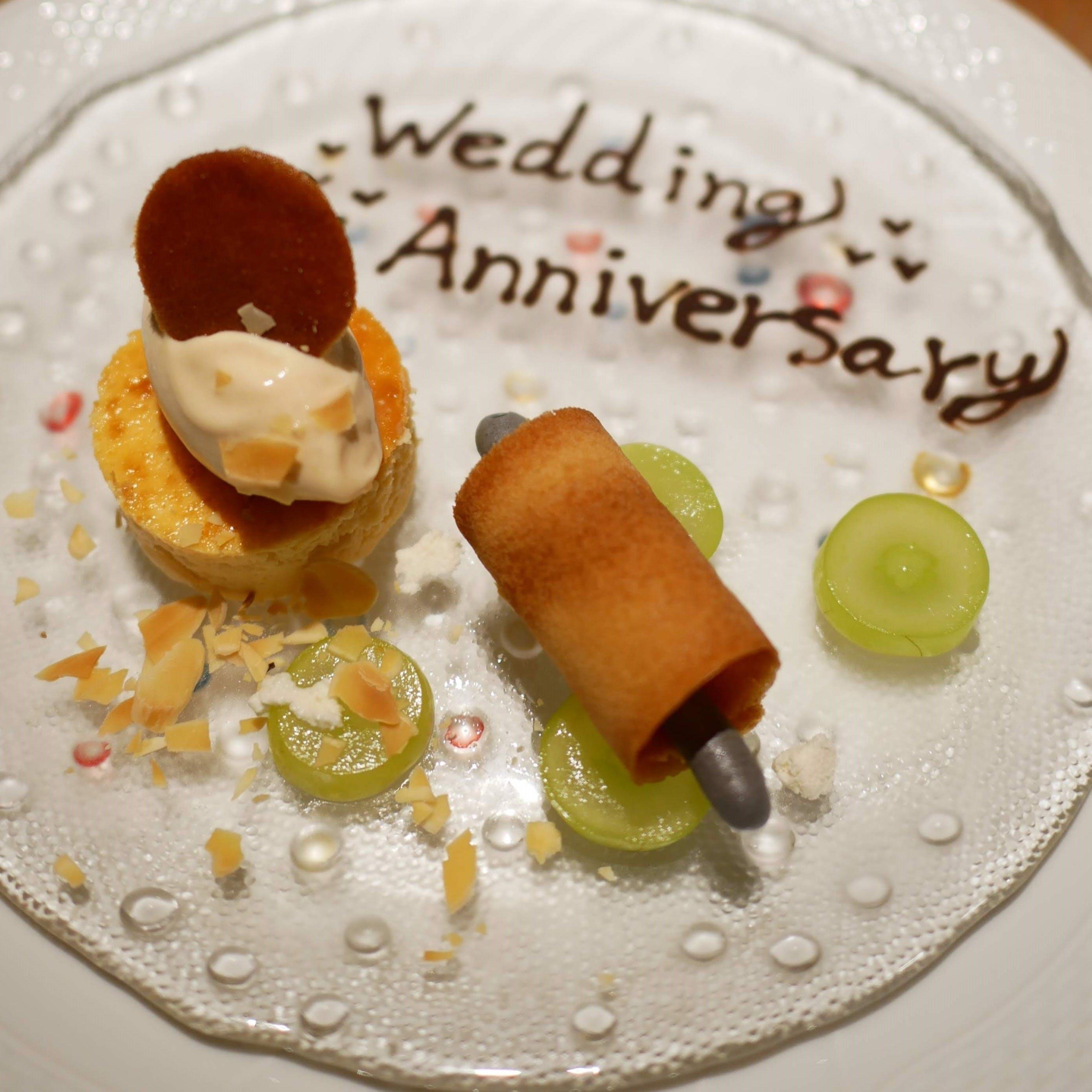 お祝いに!デザートのお皿にメッセージをお入れします。