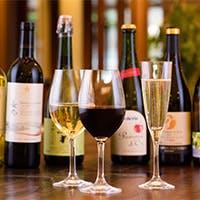 世界が恋する 「NAGANO WINE」の豊富なラインナップ