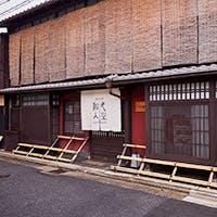 趣きある京町屋でいただく、シェフ渾身の「京風創作中華」