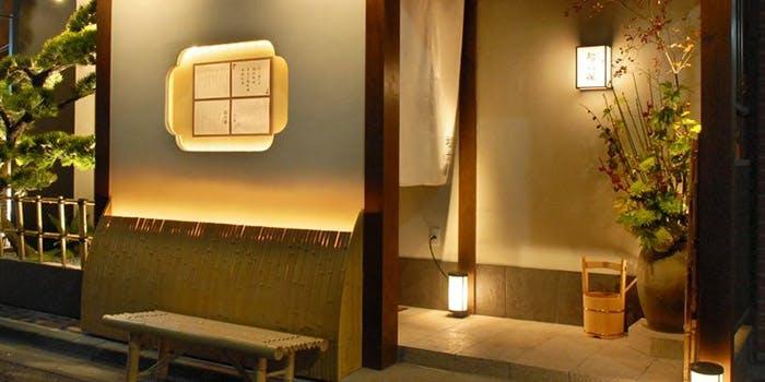 記念日におすすめのレストラン・御曹司 松六家の写真2