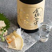 京料理をベースに新鮮な京野菜などを吟味し、オリジナルなお料理をご提案