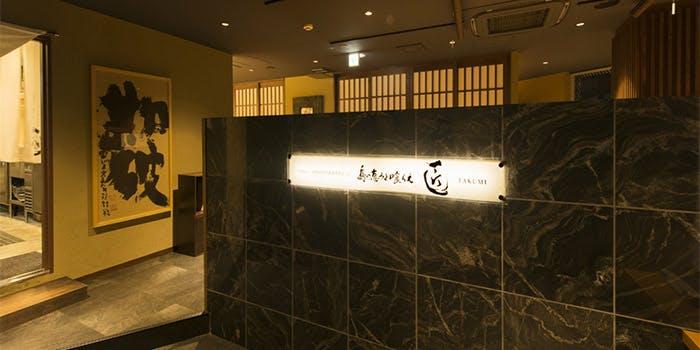 記念日におすすめのレストラン・島の恵みと喰らえ 匠 大門浜松町店の写真1