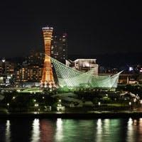 """絶景と光の都""""神戸"""""""