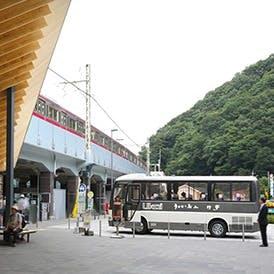 高尾山口駅より送迎バスをご用意しております