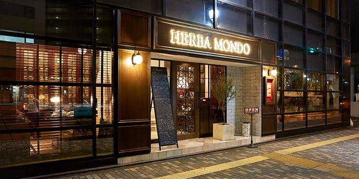 記念日におすすめのレストラン・HERBA MONDOの写真1