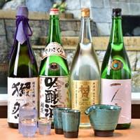 【日本酒にこだわる】日本全国の銘柄を約50種ラインナップ