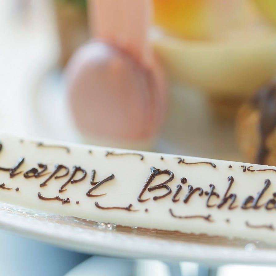 お誕生日のお祝いを演出 HAPPY BIRTHDAYプレート!