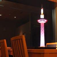 京都駅直結でアクセス抜群 地上11階から雄大な京都の五山を一望できる上質な空間