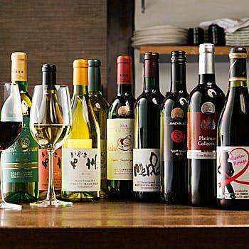 ワインを中心に焼酎や日本酒など100種以上を常備
