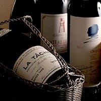 フランスワインを中心に、世界各国のワインが250種類以上