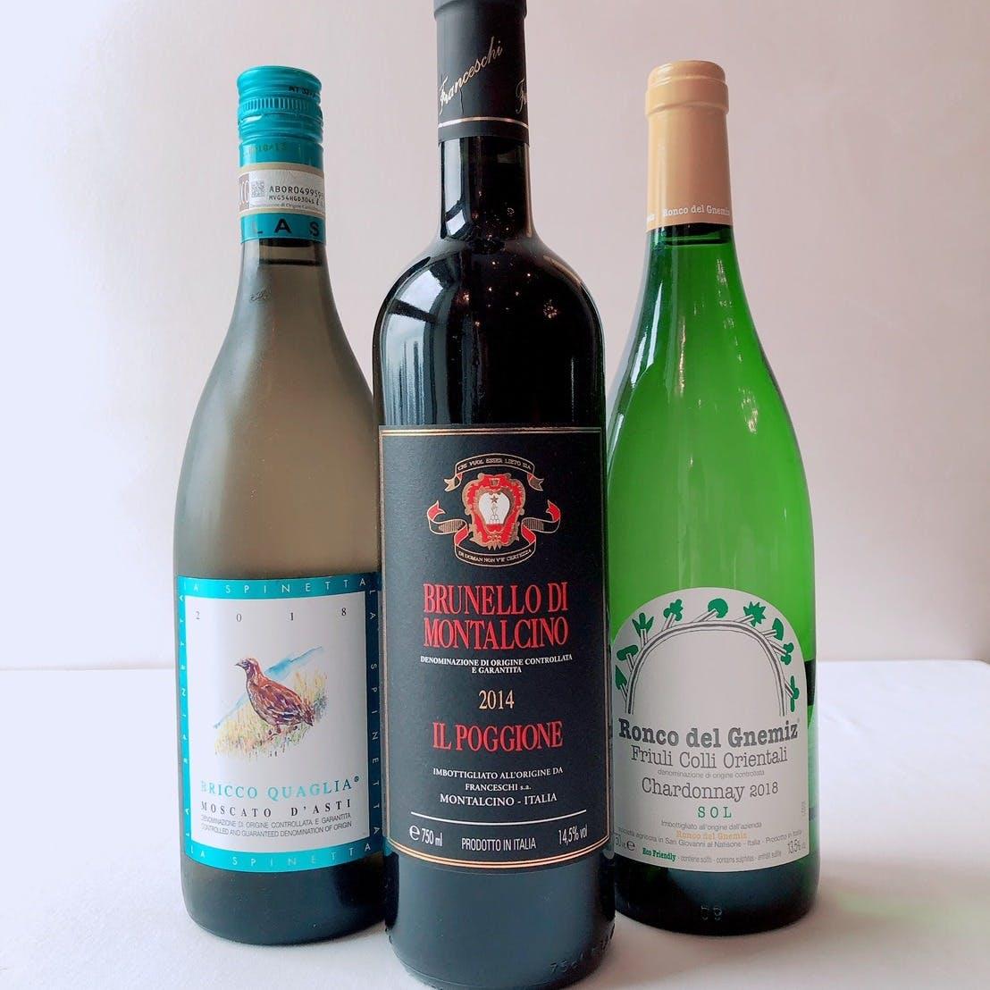 華やかなお食事と厳選した上質なワイン
